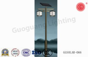 Ggsolar-066 Chinese Style Solar Energy Street Light pictures & photos