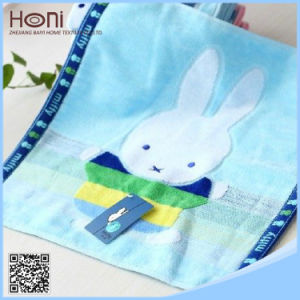 Cartoon Kids Face Towel, 100% Cotton Kids Towel