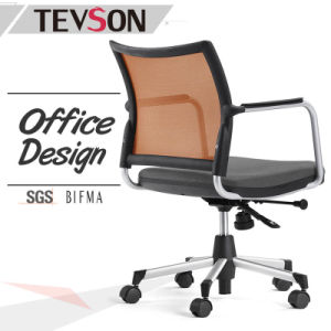 Popular Office Furniture Staff Mesh Ergonomic Office Chair with Height Adjustable pictures & photos