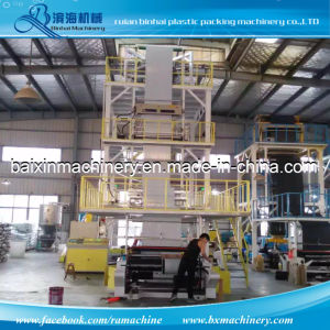 Co Extrusion PE Film Blowing Machine 3 Layer 2 Layer pictures & photos
