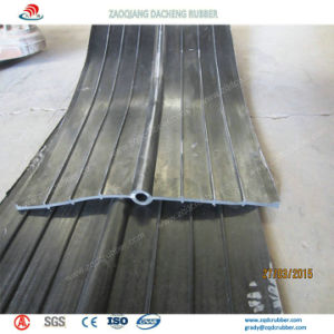 Concrete Waterproofing Rubber Waterstop pictures & photos