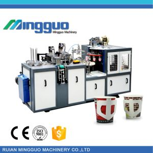 Price of Paper Cup with Handle Machine Mg-Zh pictures & photos