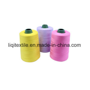 Cheap Polyester Embroidery Thread From China Wholesale Sewing Supplie pictures & photos