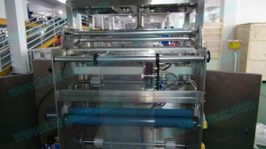 Automatic Pillow Bag Filler Sealer for Liquid Products (VFFS-300A) pictures & photos