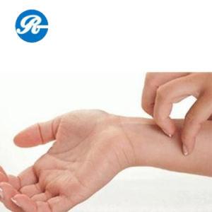 (Clotrimazole) -GMP CAS No 23593-75-1 Clotrimazole pictures & photos