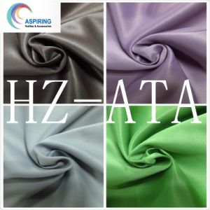 Sunout Fabric for Curtain, Blackout Fabric pictures & photos