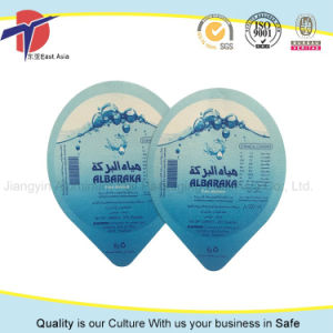 Pure Water Plastic Cup Aluminium Foil Lids pictures & photos