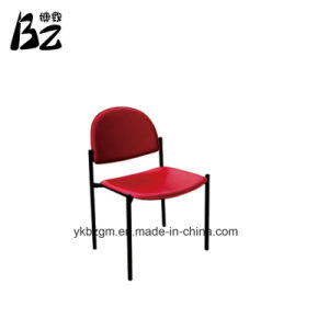 Small Music Room Chair (BZ-0334) pictures & photos