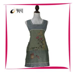 New Style Korean Style Women′s Printing Cooking Kitchen Apron