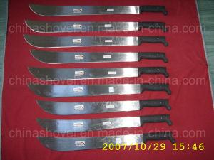 High Qualty Carbon Steel Plastic Handle M205 Matchet pictures & photos