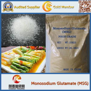 Monosodium Glutamate China Supplier-Manufactory Price pictures & photos
