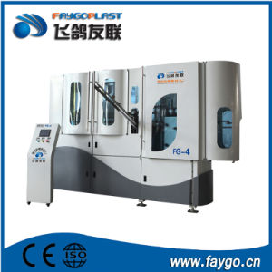 Very High Quality Bottle Blowing Machine pictures & photos
