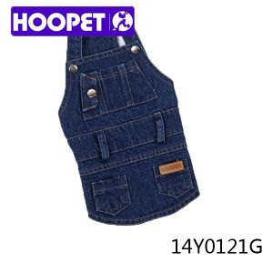 Casual Dog Jean Vest, Pet Clothes for Dog