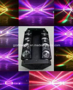 CREE 8*10W 4-in-1 RGBW LED Moving Spider Light, Spider Beam Moving Head pictures & photos