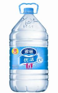 5L Bottle Water Filling Machine Monoblock pictures & photos