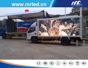 Mobile Digital LED Display (Mrled Resolutin Digital Mobile LED Display / DIP 5454) pictures & photos