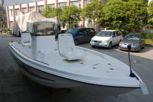 17ft Center Console FRP Fishing Boat pictures & photos
