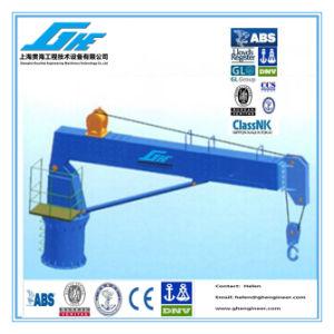Quayside Hydraulic Solid Boom Marine Crane 2 Ton 3ton 5ton 6ton pictures & photos