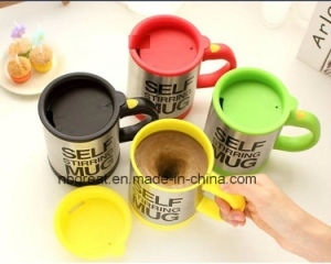Self Stirring Mug/Coffee Mixing Cup pictures & photos