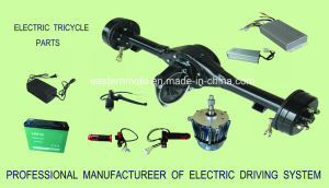 Electric Tricycle Parts and Rear Axle pictures & photos