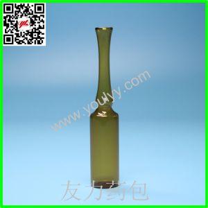 Neutral Glass Ampoule pictures & photos