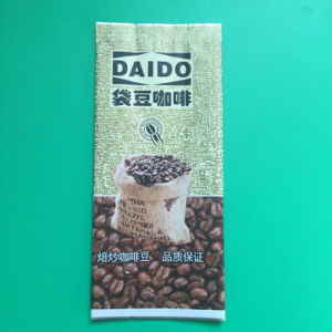 Custom Printed Middle-Sealed Gusset Coffee Bags pictures & photos