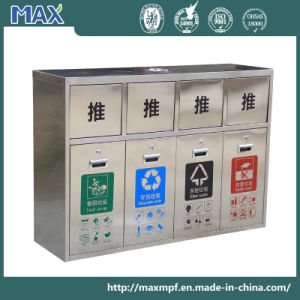 Stainless Steel Street Recycling Container Waste Bin pictures & photos