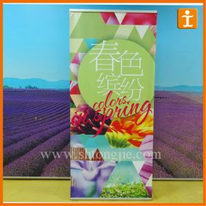 Hot Sale Custom Double Sided Roll up Banner Stand (TJ-S058) pictures & photos
