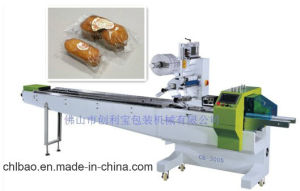 Automatic Dessert Cake Packaging Machine (CB-300S)