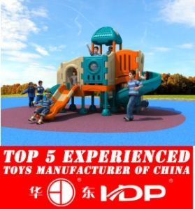 Newest 2016 Whloe Plastic Playground, Outdoor, Indoor Playground, Safe Playground HD16-158b pictures & photos