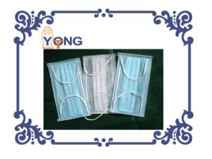 Surgical Face Mask with Lower Price
