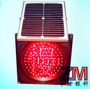 High Intensity Solar Powered Warning Lamp / LED Red Flahsing Warning Light pictures & photos