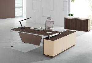 2m Modern Wooden Melamine Steel Leg Office Furniture