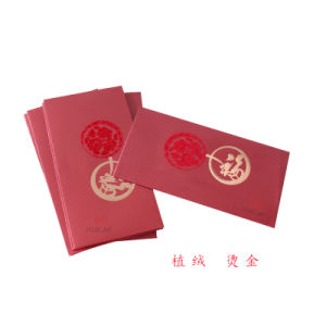 Personal Design Gold Stamping Paper Envelopes pictures & photos