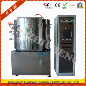 Medal Vacuum Metallizing Machine Zhicheng pictures & photos
