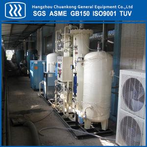 Pressure Swing Absorber Psa Oxygen Nitrogen Generator pictures & photos