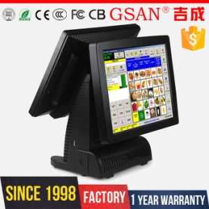 Cheap POS Systems for Retail POS for Retail Store Cash Registrar pictures & photos