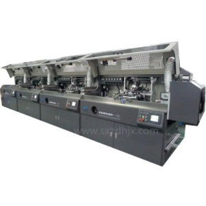 Low Price High Quality Automatic Four Color Cosmetic Screen Printer pictures & photos