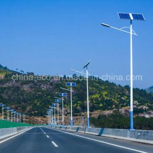 60W LED Solar Street Lighting System