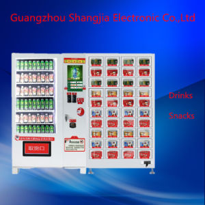 2016 New Style Cool Drink Vending Machines