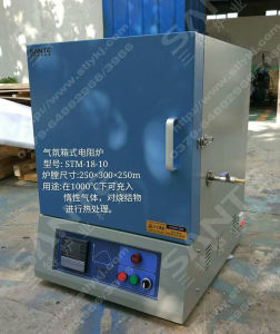 Top Sale Atmosphere Control Furnace Argon Nitrogen Atmosphere Muffle Furnace pictures & photos
