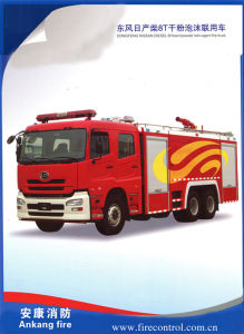 Hot Sale Dongfeng Nissan Diesel 8t Foam/Powder Twin-Agent Fire Truck pictures & photos