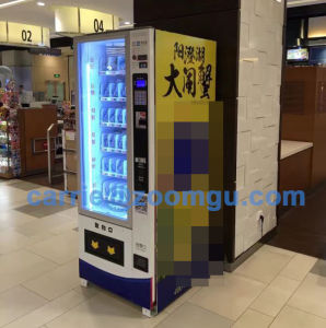 2016 Black Mini Cold Drinks&Snacks Combo Vending Machine pictures & photos