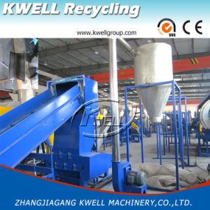 PP Crushing Machine/Plastic Extruder pictures & photos