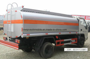 4t Carbon Steel Fuel Bowser Truck 5 Tons Fuel Tanker Truck for Sale pictures & photos