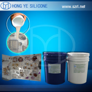 Fiber Glass Products Mould Making Silicone Rubber Liquid pictures & photos