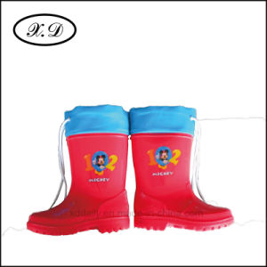 Fashion Rain PVC Kid Boots with Refined Mouth (BX-027) pictures & photos