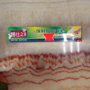 Cutter Box PE/PVC Food Cling Warp, Jumbo Roll pictures & photos