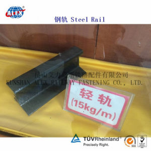 12kg Lignt Rail Used in Mining pictures & photos