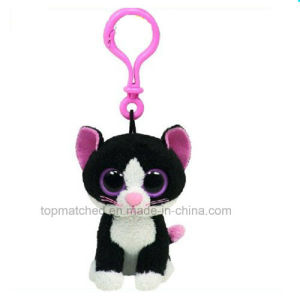 Mini Stuffed Animal Plush Keychain Toy for Promotion pictures & photos